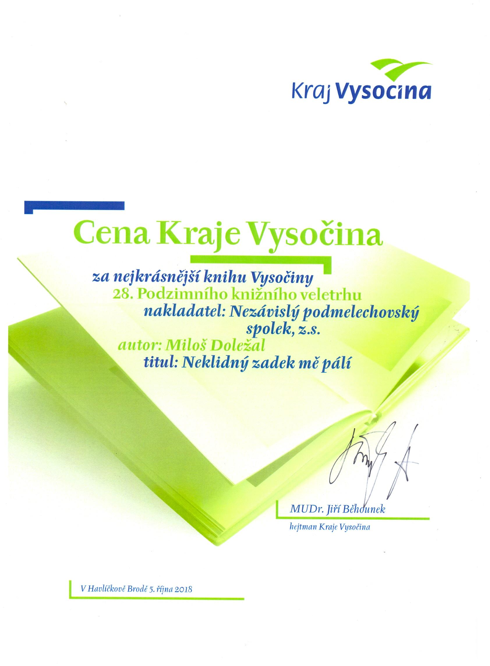 Cena Kraje Vysočina za nejkrásnější knihu